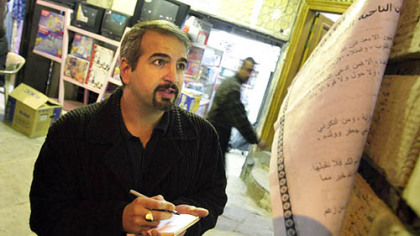 Obituary: Anthony Shadid / Pulitzer Prize-winning reporter on the Middle East
