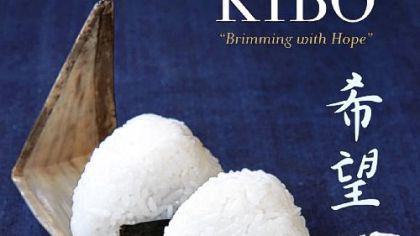"""Kibo"" by Elizabeth Andoh includes recipes for Tohuko favorites."