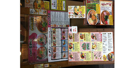 Menu board at a typical ramen noodle shop in Tokyo. Ramen chefs are very guarded with their soup recipes.