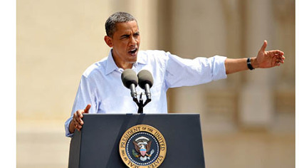 President Barack Obama speaks today at Carnegie Mellon University.